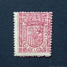 Sellos: 230 . SELLO ESCUDO DE ESPAÑA . 1896.1898 . NUEVO. Lote 222805376