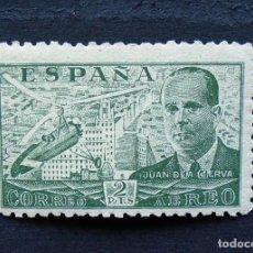 Sellos: 885 . SELLO JUAN DE LA CIERVA . 2 PESETAS 1939 . NUEVO CON CHARNELA. Lote 222806633