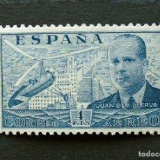Sellos: 886 . SELLO JUAN DE LA CIERVA . 4 PESETAS 1939 - NUEVO. Lote 222806907