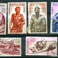 Sellos: EDIFIL 1438/1443. SERIE COMPLETA DE BERRUGUETE. MATASELLADOS. Lote 222811550