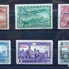 Sellos: 630 A 635 - SELLOS SERIE COMPLETA REPÚBLICA ESPAÑOLA 1931 . OFICIAL . NUEVOS. Lote 222812807
