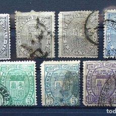 Sellos: LOTE X 7 . SELLOS IMPUESTO DE GUERRA . 5 - 10 CENTIMOS. Lote 222813233