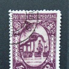 Sellos: 579 . SELLO 4 PESETAS PRO UNION IBEROAMERICANA - 1930 . USADO. Lote 222814222