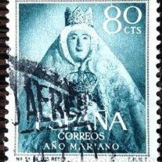 Sellos: AÑO MARIANO - 1954. Lote 222856371