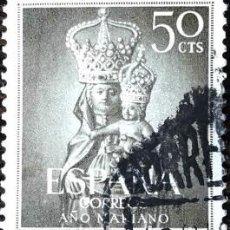 Sellos: AÑO MARIANO 1954. Lote 222856491