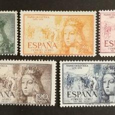 Sellos: ESPAÑA, N°1097/01 MNH** ISABEL AÉREA 1951 (FOTOGRAFÍA REAL). Lote 222894498