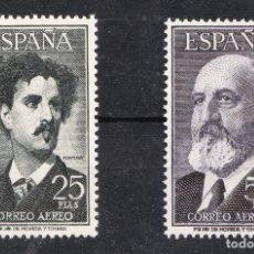 Sellos: 1955-56 FORTUNY TORRES QUEVEDO EDIFIL 1164/65 NUEVOS CON GOMA Y SIN CHARNELA. Lote 222946740