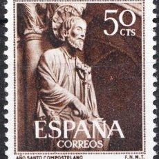 Sellos: 1954 AÑO SANTO COMPOSTELANO EDIFIL 1130/31. Lote 223009868