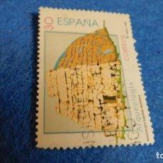 Sellos: SELLO ARQUEOLOGIA,| NAVETA DES TUDONS, MENORCA,1996 40 CTMOS.. Lote 223292077