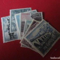 Sellos: 1965. SERIE TURISTICA. EDIFIL 1643/52. Lote 236507940