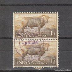 Sellos: 1960 ESPAÑA TORO DE LIDIA 15 CTS VARIEDAD EN PAREJA. EDIFIL 1254. Lote 223311937