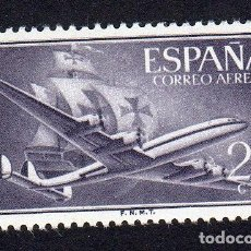 Sellos: EUROPA. ESPAÑA. SUPERCONSTELLATION Y NAO SANTA MARIA. NUEVO CON CHARNELA. Lote 223455135