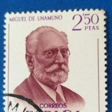 Francobolli: USADO. AÑO 1970. EDIFIL 1994. LITERATOS ESPAÑOLES. MIGUEL DE UNAMUNO. Lote 223597026