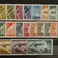 Sellos: ESPAÑA, AÑOS 1956/57 COMPLETO Y NUEVO, MNH** (FOTOGRAFÍA REAL). Lote 223623568