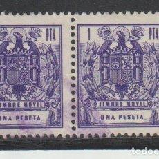 Sellos: SELLOS FISCALES- PAGOS AL ESTADO. Lote 223878371