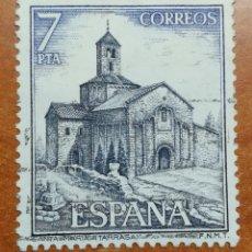Sellos: ESPAÑA N°2271 USADO (FOTOGRAFÍA ESTÁNDAR). Lote 253856675