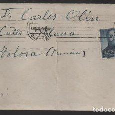 Sellos: CARTA CIRCULADA A FRANCIA- SELLO E.D. Nº 1118.-VER FOTO. Lote 224018691