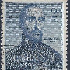 Sellos: EDIFIL 1118 CENTENARIO DE LA MUERTE DE SAN FRANCISCO JAVIER 1952. VALOR CATÁLOGO: 60 €.. Lote 224673685