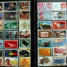 Timbres: SELLOS ESPAÑA - FOTO 639 - LOTE 284 - NUEVOS. Lote 224696447