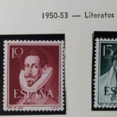 Sellos: 1950, LITERATOS CÉLEBRES, EDIFIL 1071 / 1074 , NUEVOS CON GOMA, SIN SEÑAL DE FIJASELLOS.. Lote 224909946