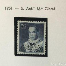 Sellos: 1951 , SAN ANTONIO MARÍA CLARET , EDIFIL 1102 , NUEVO CON GOMA SIN SEÑAL DE FIJASELLOS .. Lote 225031001