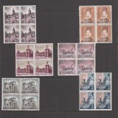Sellos: SELLOS DE ESPAÑA AÑO 1961 CAPITALIDAD DE MADRID SELLOS NUEVOS**EN BLOQUE DE 4. Lote 225234935