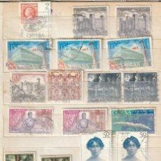 Sellos: ESPAÑA AÑO 1970 LOTE CON 39 SELLOS. NUMERACIÓN EDIFIL. Lote 225247333