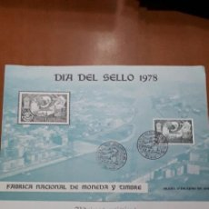 Timbres: SELLOS ESPAÑA CONGRESO Y EXPOSICIONES. Lote 225270700