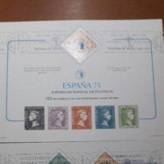 Timbres: SELLOS ESPAÑA CONGRESO Y EXPOSICIONES. Lote 225271870