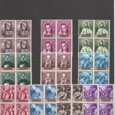 Sellos: SELLOS DE ESPAÑ AÑO 1961 PINTOR EL GRECO SELLOS NUEVOS ** EN BLOQUE DE 4. Lote 225284351