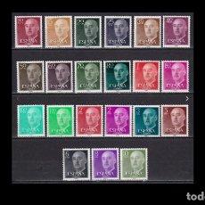 Sellos: ESPAÑA - 1955-56 - EDIFIL 1143/1163 - SERIE COMPLETA - MNH** - NUEVOS - GENERAL FRANCO.. Lote 225327350