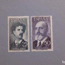 Sellos: ESPAÑA - 1955-1956 - EDIFIL 1164/1165 - SERIE COMPLETA - MNH** - NUEVOS.. Lote 225330170