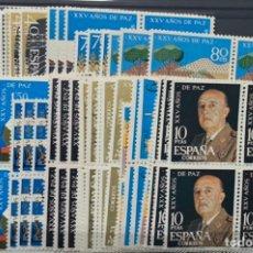 Timbres: 12 SERIES XXV AÑOS PAZ ESPAÑOLA. Nº. 1576/89***. Lote 225369642
