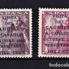 Timbres: SELLOS ESPAÑA EDIFIL 1088*/1089* CON GOMA ORIGINAL. Lote 225516601