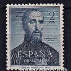 Timbres: SELLOS ESPAÑA EDIFIL 1118* CON GOMA ORIGINAL INAPRECIABLE SEÑAL DE FIJASELLOS VER FOTOGRAFIAS. Lote 225516875