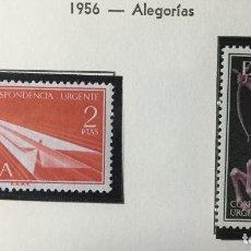 Sellos: 1956 , ALEGORÍAS , EDIFIL 1185 A 1186 , NUEVOS CON GOMA OROGINAL , SIN SEÑAL FIJ.. Lote 225556905