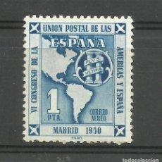 Timbres: SELLO DEL CONGRESO U.POSTAL PANAM. DE 1.951. Lote 225756525