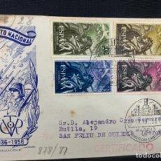 Sellos: 1956 SOBRE Y MATASELLOS PRIMER DIA CIRCULACION XXº ANIVERSARIO ALZAMIENTO NACIONAL FRANCISCO FRANCO. Lote 225952882