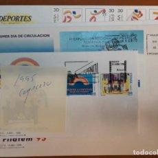 Timbres: SELLOS ESPAÑA SOBRES PRIMER DIA 1995 AÑO COMPLETO. Lote 226639115