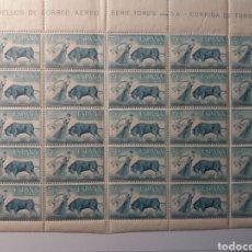 Sellos: PLIEGO COMPLETO CORRIDA DE TOROS. Lote 226752660