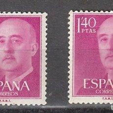 Francobolli: 1154 EDIFIL BASICA GENERAL FRANCO 1,40 PTAS NUEVO Y USADO.. Lote 227903505