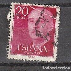 Sellos: EDIFIL 2228 GENERAL FRANCO BASICA 20 PTAS USADO. Lote 227909200