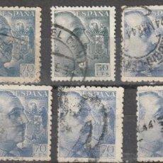 Sellos: ESPAÑA FRANCO EDIFIL 929 LOTE CON 9 SELLOS USADOS 1940. Lote 228347525