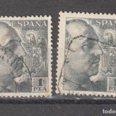 Sellos: ESPAÑA FRANCO EDIFIL 930 LOTE CON 2 SELLOS USADOS 1940. Lote 228353485