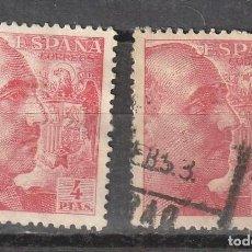 Sellos: ESPAÑA FRANCO EDIFIL 933 LOTE CON 2 SELLOS USADOS 4 PESETAS. Lote 228355995