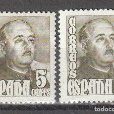 Sellos: ESPAÑA FRANCO EDIFIL 1020 LOTE CON 2 NUEVOS Y 4 SELLOS USADOS 5 CENTIMOS.1948. Lote 228359840