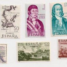 Sellos: AÑO 1967 - FORJADORES DE AMÉRICA SERIE COMPLETA - 8 VALORES - EDIFIL 1819 AL 1826 - NUEVOS. Lote 228513745