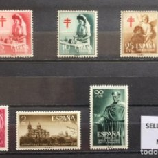 Sellos: SELLOS ESPAÑA AÑO 1953 COMPLETO SELLOS NUEVOS GOMA ORIGINAL MNH IMPECABLE. Lote 244015090