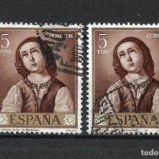 Selos: ESPAÑA 1962 EDIFIL 1426 USADO - 3/6. Lote 187532767
