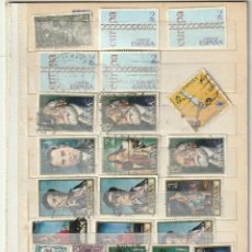 Sellos: ESPAÑA AÑO 1971 LOTE CON 48 SELLOS USADOS.. Lote 229495000